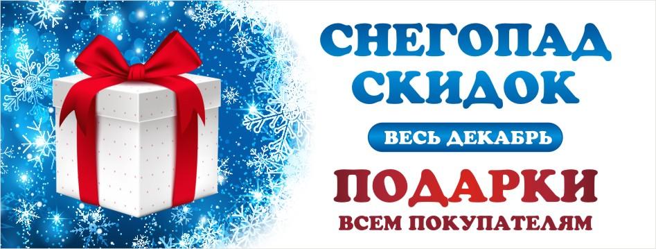 BK_snow_1