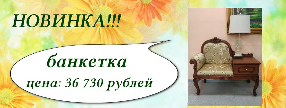 banketka-2_2